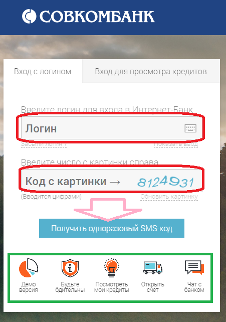 Вклады в банках Мурманска - mainfinru